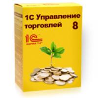 Автоматизация учёта при помощи конфигурации Управление торговлей 8 (1С:УТ)