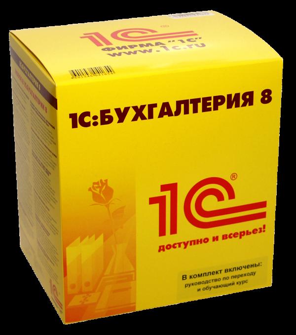 """Эта жёлтая коробочка поможет автоматизировать бухгалтерский учет в 1С. <a title=""""налоговый учет"""" href=""""/nalogovyj-uchyot-oryol"""">Налоговый</a> и бухгалтерский учет учреждения удобно вести в программах на платформе 1С 8"""