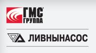 Внедрение 1С Зарплата и управление персоналом в Ливнах