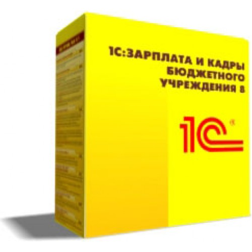 Внедрение программного продукта 1C: Зарплата и кадры бюджетного учреждения 8 в БУ ОО ЦCОН Краcнозоренcкого района