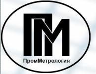 Автоматизация учета в ООО «Промышленная метрология» на базе 1С:Бухгалтерия 8 в Орле