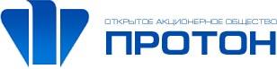 Автоматизация ОАО «Протон» с помощью «1С:УПП»