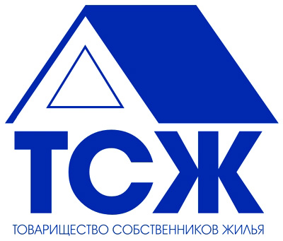 Внедрение 1С: Учет в управляющих компаниях ЖКХ, ТСЖ и ЖСК на основе 1С: Предприятие 8.