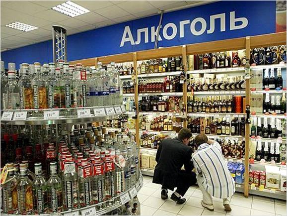Внедрение 1С: Управление торговлей алкогольной продукцией 8 в ООО «Торговый дом «Невский»