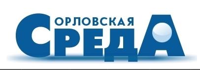 """<a title=""""Внедрение 1С:Предприятие"""" href=""""http://www.oreluchet.ru/1c-services/vnedrenie-1s.html"""">Внедрение</a> системы 1С: Упрощенка 8 в г. Орле"""