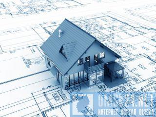 Внедрение бухгалтерской системы 1C: Бухгалтерия 8 ПРОФ в строительстве и девелопменте: ООО «Орелпромбурвод»
